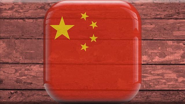 China, PR