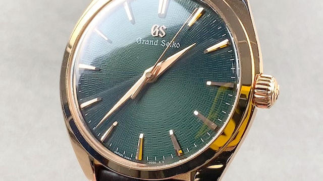 Grand Seiko Elegance Collection Limited Edition SBGW264