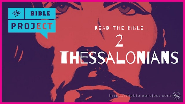 The book Of 2nd Thessalonians Overview.