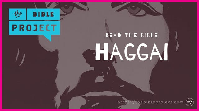 The book of Haggai Overview.