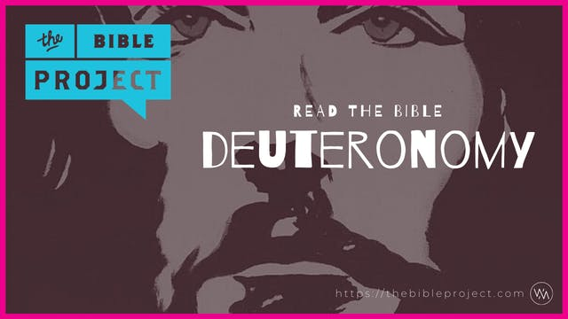 The book of Deuteronomy Overview.