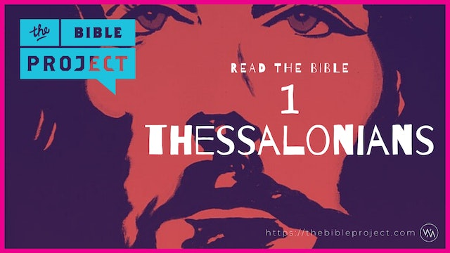 The book Of 1st Thessalonians Overview.
