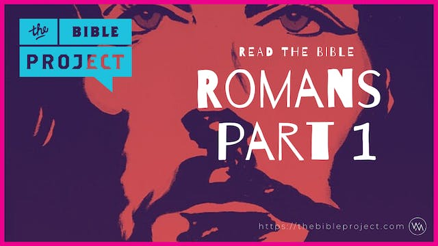 The book Of Romans Overview (Part 1)