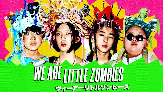 Mission Comics Presents WE ARE LITTLE ZOMBIES