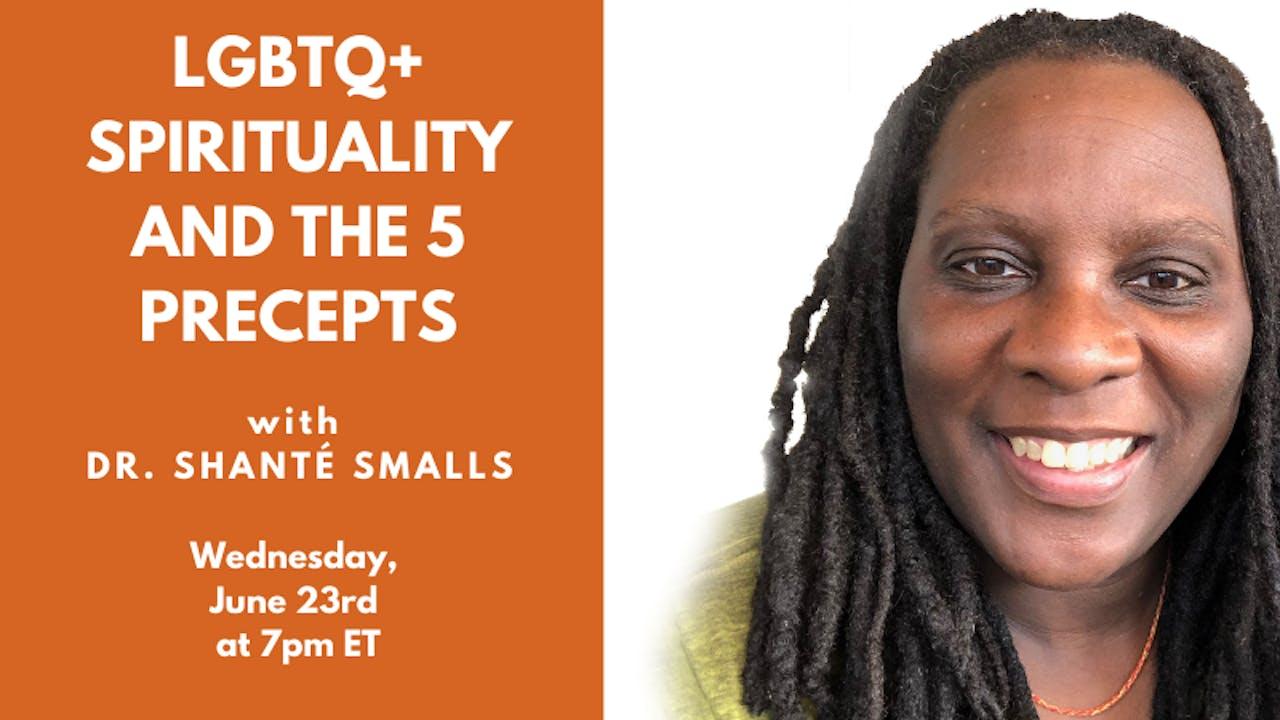 Recorded Talk: Dr. Shanté Smalls (06.23.21)