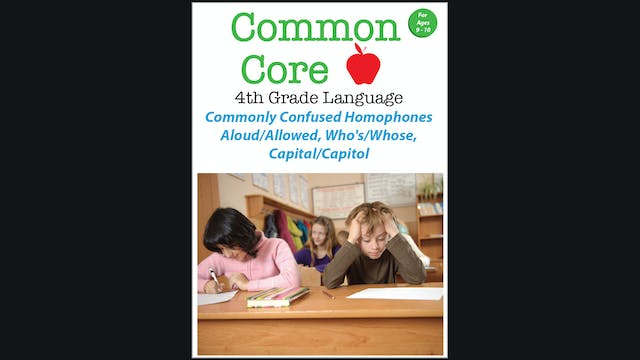 Common Core - 4th Grade Math Commonly...