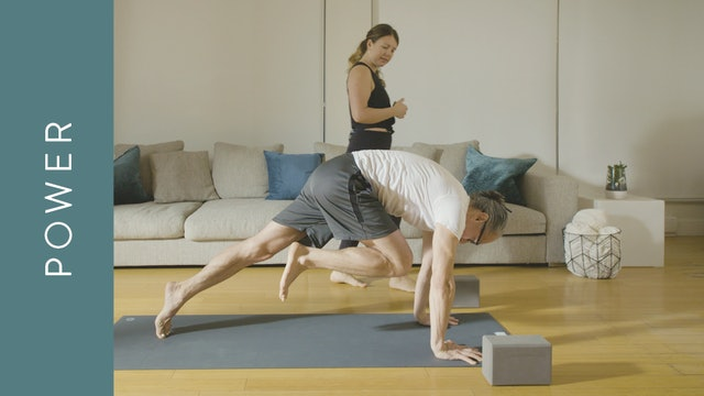 Power Yoga for a Strong Core (60 min) — with Kate Gillespie