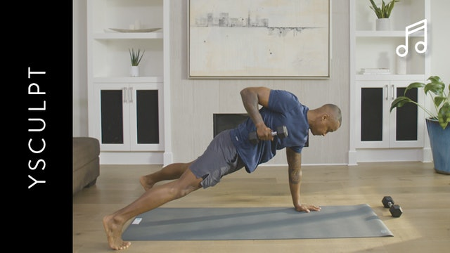 YSculpt with Weights (50 min) — with Kevin Maynard [WITH MUSIC]