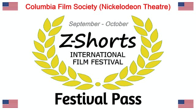 Columbia Film Society - Festival Pass