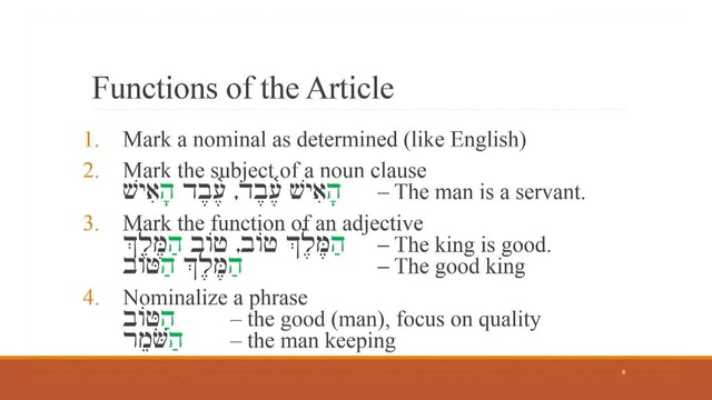 Hebrew for the Rest of Us Video Lectures - Session 10: Be Sure You Read This! – The Article