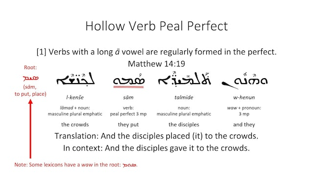 Basics of Classical Syriac - Session 22 - Hollow Verbs