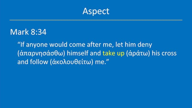 Greek for the Rest of Us - Lesson 15 ...
