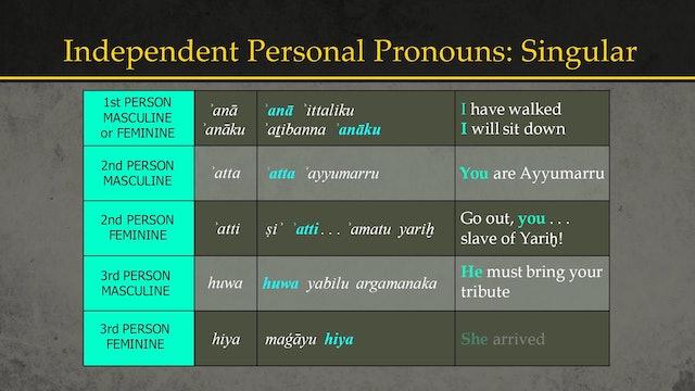Basics of Ancient Ugaritic - Session 6: Pronouns