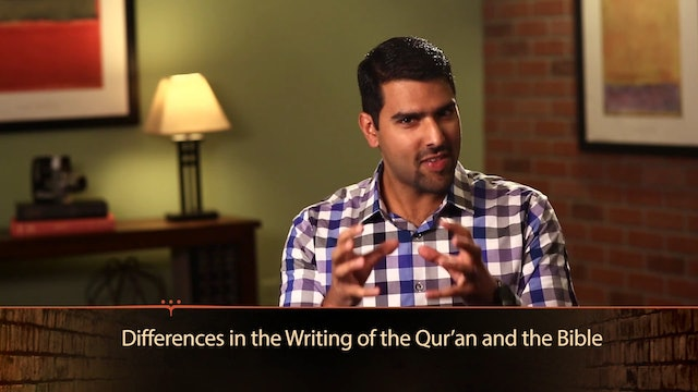 Seeking Allah, Finding Jesus - Session 2 - Testing the New Testament