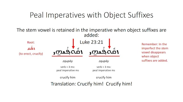 Basics of Classical Syriac - Session 11 - Peal Imperative and Infinitive