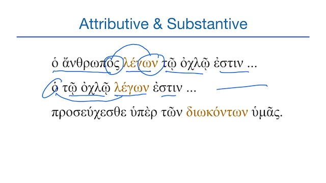 Basics of Biblical Greek - Session 29 - Adjectival Participles