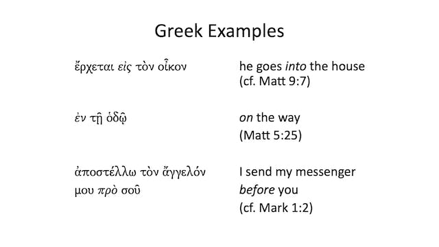Intro to Biblical Greek -Session 6- P...