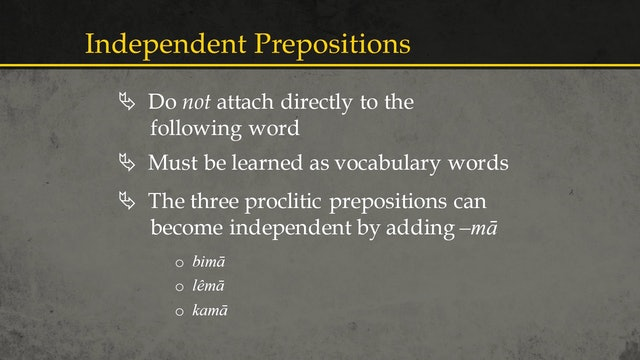 Basics of Ancient Ugaritic - Session 5: Prepositions