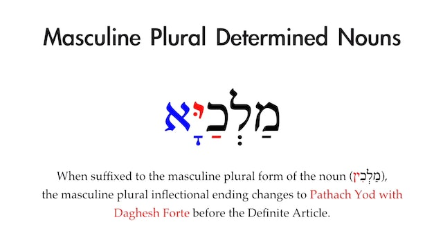 Basics of Biblical Aramaic - Session 5 - Nouns: Determined State
