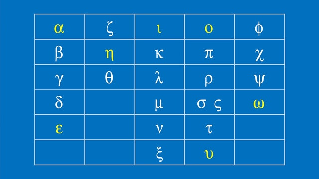 Greek for the Rest of Us - Lesson 2 - The Greek Alphabet