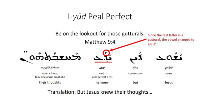 Basics of Classical Syriac - Session 19 - I-Yud Verbs