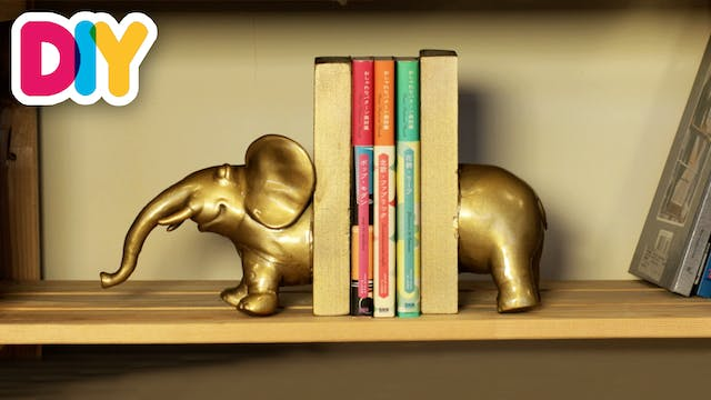 Elephant Bookend | Toy Craft