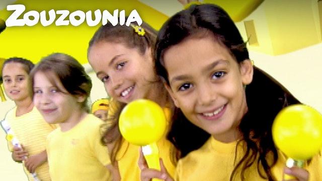 Κίτρινο - Ζουζούνια