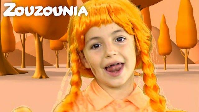 Πορτοκαλί - Ζουζούνια