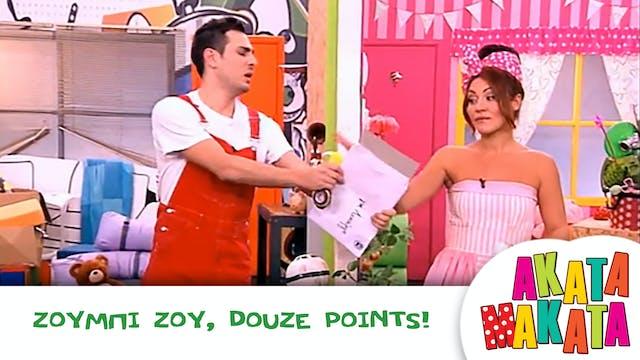 Ζούμπι Ζου, Douze points!