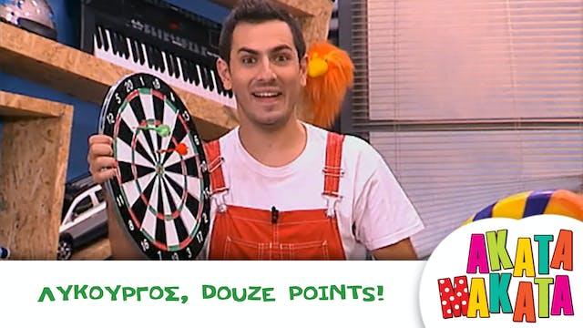 Λυκούργος, Douze points!