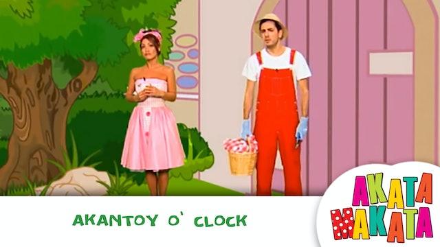Ακαντού O'Clock