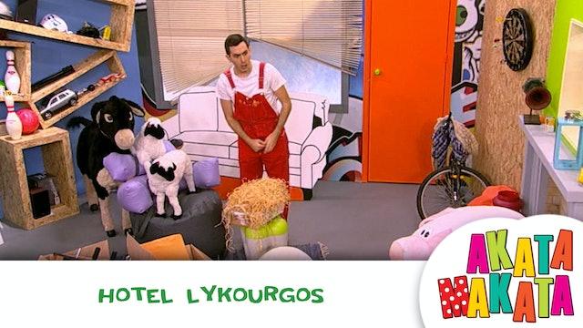 Hotel Lykourgos
